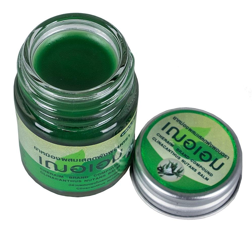 cher-aim green asian balm asianbalm snake grass