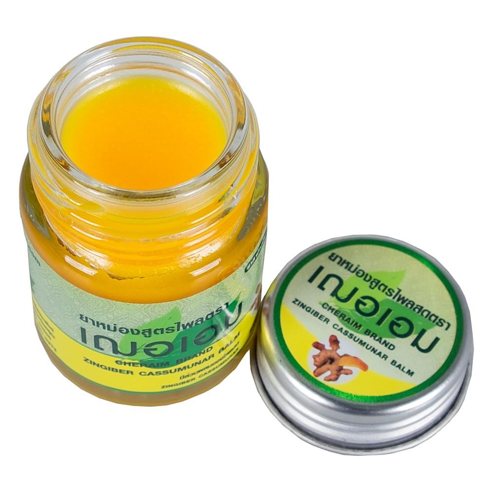 cher-aim yellow ginger asian balm asianbalm