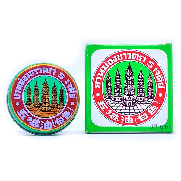 five pagodas white balm tin box asianbalm asian